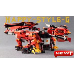 レゴ レゴブロック LEGO レゴリモコン操作ニンジャゴー赤ドラゴン互換品クリスマス プレゼント