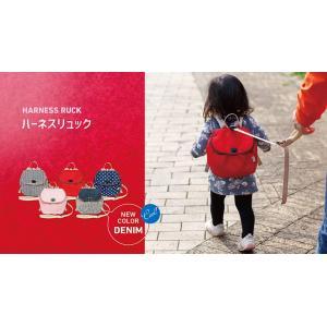 子供用ハーネスで迷子防止!リュックタイプは可愛いデザインで人気ランキング≪おすすめ10選≫の画像