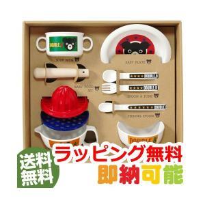 ベビー食器セット 日本製 出産祝い 出産祝 お食い初め ミキハウス ギフトセット