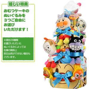 アンパンマン おもちゃ おむつケーキ オムツケ...の詳細画像2