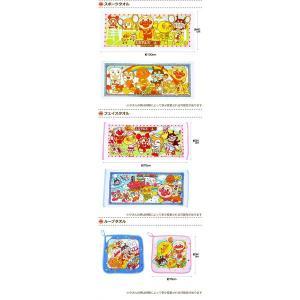アンパンマン おもちゃ おむつケーキ オムツケ...の詳細画像5