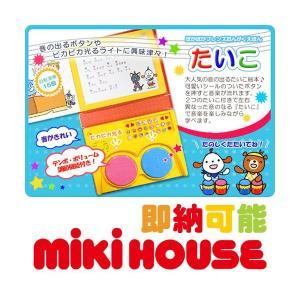 0歳 1歳 3ヶ月 ミキハウス mikihou...の関連商品6