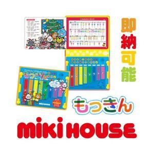 ミキハウス mikihouse ポカポカフレン...の関連商品1