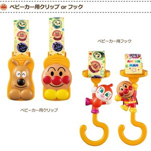 アンパンマン おもちゃ おむつケーキ オムツケ...の詳細画像4