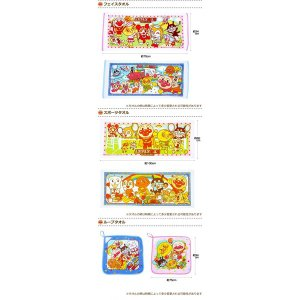 おむつケーキ オムツケーキ 出産祝い 出産祝 ...の詳細画像5