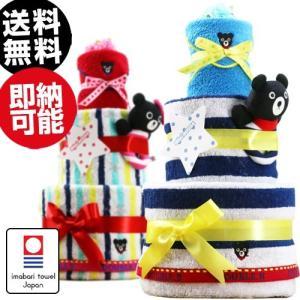 おむつケーキ オムツケーキ 出産祝い 出産祝 日本製 今治タオル おむつケーキ happy3baby