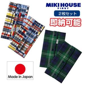 ミキハウス mikihouse ベビーキャリー用ベルトパッド リバーシブル 日本製 出産祝い 出産祝 happy3baby