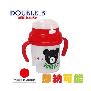 ミキハウス 日本製 マグ 遠足 幼稚園 水筒 ストローマグ mikihouse|happy3baby
