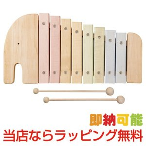 日本製 木製玩具 知育玩具 エドインター おもちゃ エレファントシロフォン|happy3baby
