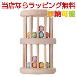エドインター おもちゃ いろはタワー 知育玩具 ラトル 日本製|happy3baby