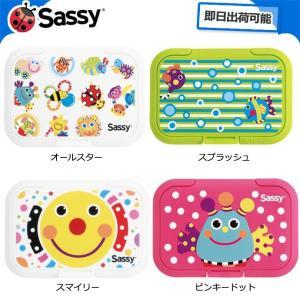 Sassy おもちゃ ウエットシートのふた ビタット おしりふき お尻拭き|happy3baby