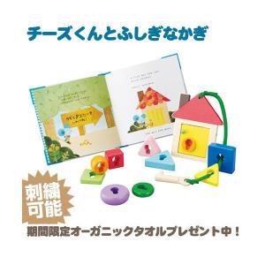 室内遊び 玩具 エドインター パズル チーズくんとふしぎなかぎ オモチャ プレゼント|happy3baby