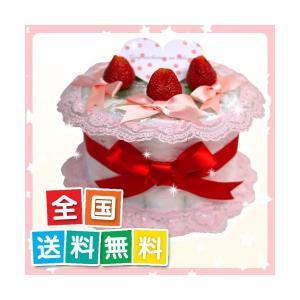 おむつケーキ オムツケーキ 豪華 人気 いち...の関連商品10