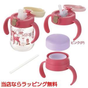 ストローマグ リッチェル 水筒 子供 ステップアップマグセットR ピンク(P)|happy3baby
