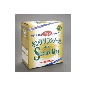 代引き不可ジャパンヘルス キングサラシノール 2g×30包 happybasketfurniture