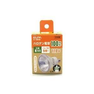 G-1691B 省電力ハロゲン(JDR110V75WW5E11)[検索用キーワード=スポットライト 電球 ハロゲン スポットライト用電球 ハロゲン電球] happybasketfurniture
