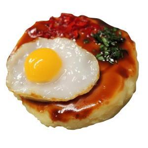 日本職人が作る  食品サンプルマグネット ミニお好み焼き IP-314 happybasketfurniture