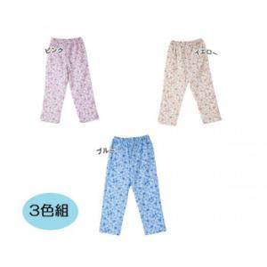 欲しかったパジャマの下 3色組 happybasketfurniture