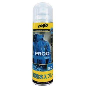 [TOKO] テクスタイルプルーフ 撥水スプレ...の関連商品2