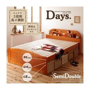 セミダブルベッド すのこベッド