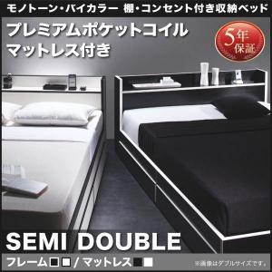 収納ベッド セミダブル マットレス付き プレミアムポケットコイル クイーンサイズベッド(Q×1) 黒...