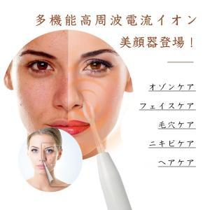 商品説明  海外で大人気の高周波多機能美顔器です  高周波電流でお肌の血液循環と新陳代謝を加速させ、...