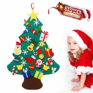 クリスマスツリー DIYフェルトクリスマスツリー 手作り 装飾 壁掛 デコレーション 飾り タペストリー 親子インタラクション DIYおもちゃ 30個装飾品を付きの画像