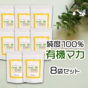 ヤマノのマカ サプリメント お得な8袋セット...
