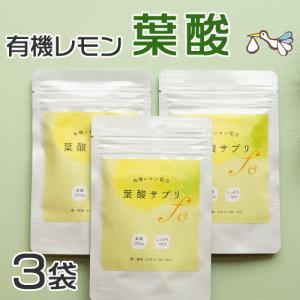 葉酸 サプリメント ヤマノの葉酸+鉄 3ヶ月分...