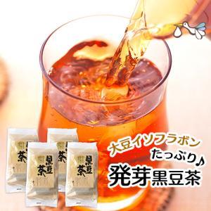 ほんのり甘く香ばしい風味が癖になる♪  黒豆の皮の部分には、大豆イソフラボンやアントシアニンなど女性...
