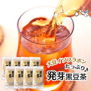 ほんのり甘く香ばしい風味が癖になる!  黒豆の皮の部分には、大豆イソフラボンやアントシアニンなど女性...