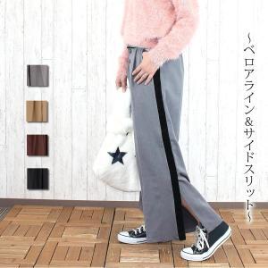 サイドライン スリット ワイドパンツ M 26736 【宅配便送料無料・代引あすつくOK】|happycloset