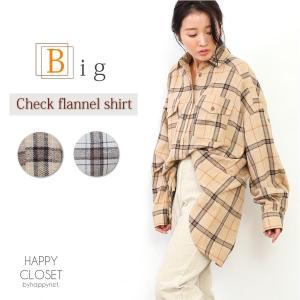 チェック柄 ビッグシャツ チェックシャツ レディース 28869 HappyCloset|happycloset