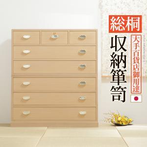 総桐収納箪笥 6段 井筒(いづつ) 桐タンス 桐たんす 着物 収納 happyconnect