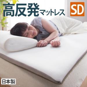 マットレス セミダブル 三つ折り  高反発 洗える 日本製  120×200cm エアレスト365|happyconnect