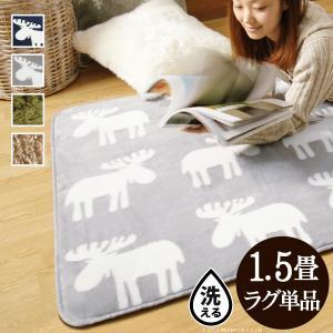 ホットカーペット カバー 洗える 1.5畳 185×130cm おしゃれ 〔モリス〕|happyconnect