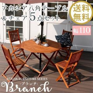 ガーデンテーブルセット 木製 折りたたみ おしゃれ ガーデン テーブル 幅110 パラソル穴 チェア 肘なし 5点セット|happyconnect