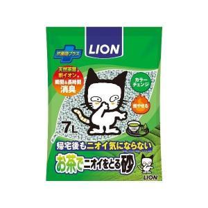 ライオン ペットキレイ お茶でニオイをとる砂 7L 〔ペット用品〕|happyconnect