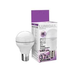 ファウ LumiDas-B 3.7W 調光器対応モデル  E17口金 昼光色相当 DBL04-JUE17S P  1個  ×2セット LED照明 電球 電球タイプ 口金 E17