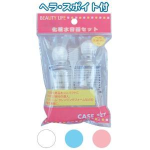 化粧水容器 色アソート〔12個セット〕 18-008|happyconnect