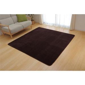 ラグマット カーペット 3畳 洗える 抗菌 防臭 無地 ブラウン 約200×250cm (ホットカーペット対応)|happyconnect