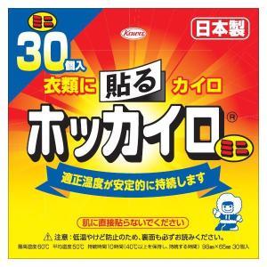 (まとめ)興和新薬 ホッカイロ 貼るミニ30個 〔×3点セット〕