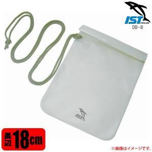 【直送】防水ポーチ 13×18cm ミニパーソナルドライバッグ IST PROLINE DB-8 返品交換不可 13cm×18cm|happyconnect