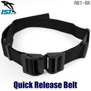 【直送】ダイビング ウェイトベルト クイックリリースベルト 130cm(対応100cmまで) IST PROLINE RB1-BK|happyconnect