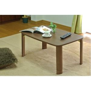 継脚 折りたたみテーブル ローテーブル 〔幅90cm×奥行60cm〕 ブラウン 高さ調整 〔完成品〕|happyconnect