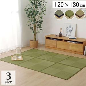 い草 ラグマット/絨毯 〔ブロック 格子柄 グリーン 約120×180cm〕 長方形 折りたたみ 調湿 消臭 防傷 不織布 置き畳風|happyconnect