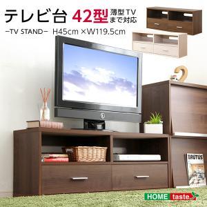 テレビ台 テレビボード ローボード 120 収納 おしゃれ 収納付き 木製 コンパクト 〔ディールズ〕|happyconnect