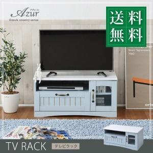 フレンチカントリー テレビ台 テレビボード コンパクト 幅80 奥行 40 テレビラック 32型 姫 フレンチ家具|happyconnect