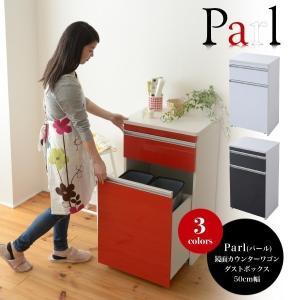 光沢のある 鏡面 仕上げ ミニ キッチンカウンター ゴミ箱収納 付き 幅 50 カウンター 引き出し 付き キャスター付き 高さ 90 収納 棚 ラックの写真