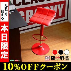 チェア カウンターチェア バーチェア おしゃれ 椅子 いす イス ダイニング アメリカンクラシック 〔グルービー〕|happyconnect